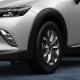 """Felga aluminiowa 16"""" DD2FV3810A, Mazda CX-3 DJ1, CX-3 DJ1 (2018), CX-3 DK (2021) #4"""